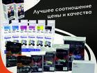 Уникальное изображение  Выгодная покупка: картриджи, тонеры, чернила, фотобумага 39253323 в Санкт-Петербурге