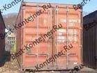 Скачать бесплатно фото  Предлагаем купить контейнеры 20 футов бу 39255732 в Москве