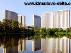 Скачать бесплатно фото  Гостиница Измайлово Гамма, Дельта официальный сайт бронирования, 39259708 в Москве