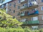 Фотография в Недвижимость Земельные участки Продам 3-х комнатную квартиру в микрорайоне-1 в Москве 2150000