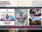 Просмотреть фотографию Разное Правовая помощь неплательщикам кредитов и ипотек 39272679 в Москве
