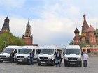 Свежее foto  Аренда микроавтобусов Мерседес Спринтер 515 39302696 в Москве