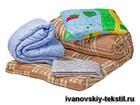 Скачать бесплатно изображение  Матрацы ватные эконом класса, 39310606 в Москве