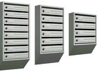 Новое фото Разное Почтовые ящики многосекционные Пилигрим 39322301 в Пензе
