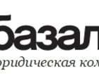 Скачать бесплатно foto  Регистрация фирмы в Москве 39327357 в Москве