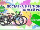Скачать foto  ТО на велосипед всего за 500 рублей, 39333489 в Москве