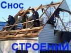 Фотография в   Демонтаж – это задача, которую готовы выполнить в Москве 500