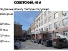 Свежее foto  Сдам Офисное помещение, 21, 4 м² 39462642 в Кемерово