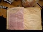 Свежее изображение  Продам антикварную книгу Начальный Курс Географии по американской методе Кромеля-1871 г, 39530095 в Белгороде