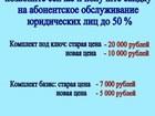 Скачать бесплатно foto  Оказание юридических услуг, 39536216 в Новосибирске