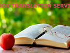 Увидеть foto Переводы How to Get Your Book Translated 39559199 в Киеве