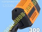 Свежее изображение Разное Купить автомобильный преобразователь напряжения 12/220, для генератора озона, 39580675 в Москве