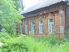 Свежее фото  Дом с участком 39604253 в Можайске
