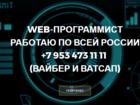 Уникальное фотографию Рекламные и PR-услуги Продвижение сайтов 39616633 в Москве