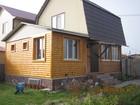 Скачать бесплатно фотографию  Строительство домов и коттеджей, 39629652 в Сургуте