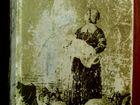 Скачать бесплатно фотографию Коллекционирование Редкое издание Готорна «Алая буква» 1957 год, 39635277 в Москве