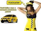 Свежее изображение  Проект №1 рунета для заработка в сети Интернет, 39663398 в Москве