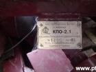 Скачать бесплатно foto  Косилка кпо-2, 1 Бердянск в наличии, 39710898 в Уфе