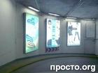 Просмотреть изображение  Выполним заказ на наружную рекламу г, Казань, 39715162 в Казани
