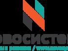 Новое фото  Предлагаем вам генераторы в Мытищи 39744822 в Москве