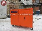 Свежее изображение Разное Балластный реостат 250 кВт для проверки дизель-генераторов 39748511 в Москве