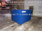 Увидеть фотографию Разное Нагрузочная станция 400 кВт для диагностики генераторов и турбин 39748570 в Москве