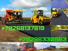 Свежее изображение  Асфальтирование Дубна, укладка асфальтовой крошки, строительство дорог, ямочный ремонт 39755228 в Дубне