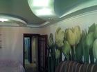 Скачать бесплатно foto Квартиры Сдается 2-х комнатная квартира 57 м2 по адресу: г, Москва, ул, Изюмская, д, 61, корп, 1, метро Скобелевская, 5 минут пешком 39775435 в Москве