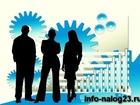 Скачать бесплатно изображение  Бухгалтерские услуги, Комплексное сопровождение организаций и ИП 39776229 в Краснодаре