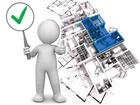 Новое изображение Другие строительные услуги Косметический ремонт квартиры с гарантией 39806527 в Москве
