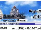 Просмотреть foto Разное www/kataneo/ru металлофурнитура для кожгалантереи, кнопки кобурные, цепи, пряжки 39806841 в Москве