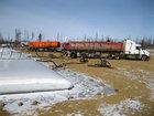 Скачать фото Разное Производители резервуаров для нефтепродуктов в России ГК Нефтетанк предлагает 39808770 в Москве