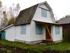 Смотреть фото  Продажа дома в Егорьевском районе в деревне Рыжево 39814539 в Егорьевске