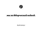 Смотреть foto  Качественный дизайн от Palitra Design г, Пермь 39815036 в Перми