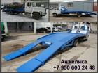 Свежее фотографию Автосервисы Переоборудование Hyundai в эвакуатор  39815862 в Воронеже