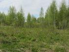 Свежее фото  Продается земельный участок СНТ Осинка уч, 42 39851346 в Кимрах