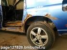 Скачать бесплатно foto  Комплексная антикоррозийная обработка авто, 39861512 в Красноярске