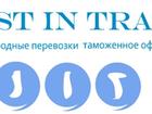 Увидеть изображение  Грузоперевозки по России, тент 20т, ТНП 39876689 в Санкт-Петербурге