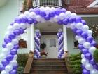 Скачать фотографию  Оформление праздников воздушными шарами 39896931 в Москве