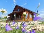 Новое фото Дома Дом у леса на берегу реки с, Истье 39897221 в Москве