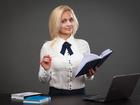 Скачать фото  Весь спектр бухгалтерских услуг в Краснодаре, 39926659 в Краснодаре