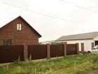 Увидеть foto  Дом в Абзаково 150 М2 + гараж и 15 соток, 39964146 в Челябинске