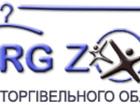 Увидеть foto  Производство и реализация торгового оборудования, 39965378 в Москве