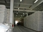 Смотреть foto  Мука пшеничная оптом В/С Сертифицированная ГОСТ Р 52189-2003 от производителя Коротоякского элеватора 39969061 в Новосибирске
