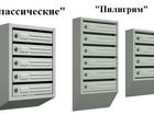 Скачать фотографию  Секционные почтовые ящики купить в Белгороде 39969494 в Белгороде