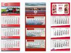 Уникальное изображение  Календари Трио на заказ, Печать и изготовление, 39974422 в Санкт-Петербурге