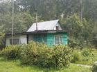 Просмотреть фотографию  Дача в СНТ Березка-1 вблизи д, Мощаницы Озеры Московская область 39979814 в Озеры