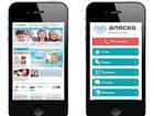 Скачать бесплатно изображение Рекламные и PR-услуги Адаптация вашего сайта под мобильные устройства 39987393 в Москве
