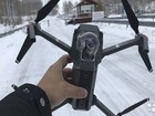 Увидеть фото Разное Квадрокоптер DJI Mavic Pro / Новый 39993898 в Вологде