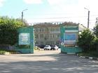 Увидеть изображение Разное Купить гильотину для металла, продажа гильотинных ножниц НД3314,НД3316,Н3118,СТД9,СТД-9АН, Н3121, НГ13, НГ16, Н478, Наше предприятие специализируется на капитал 40017732 в Москве